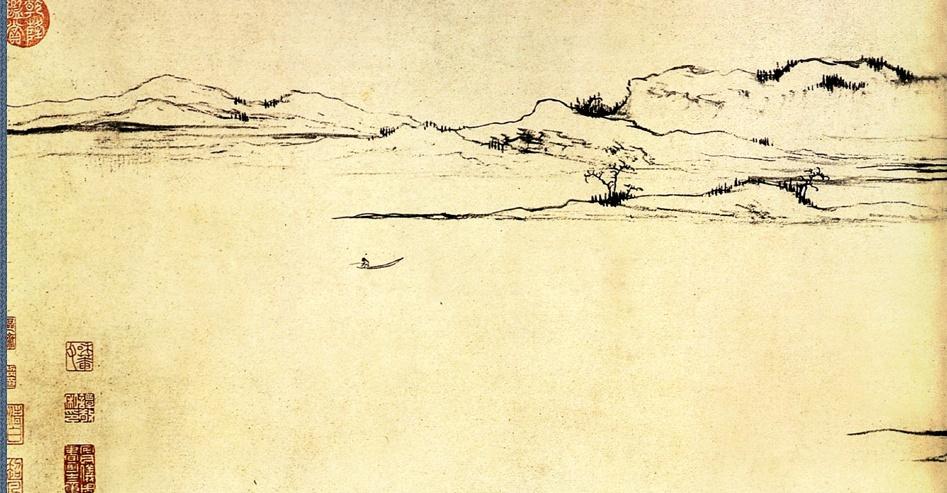 Чжао Мэн Фан. Пейзаж 040