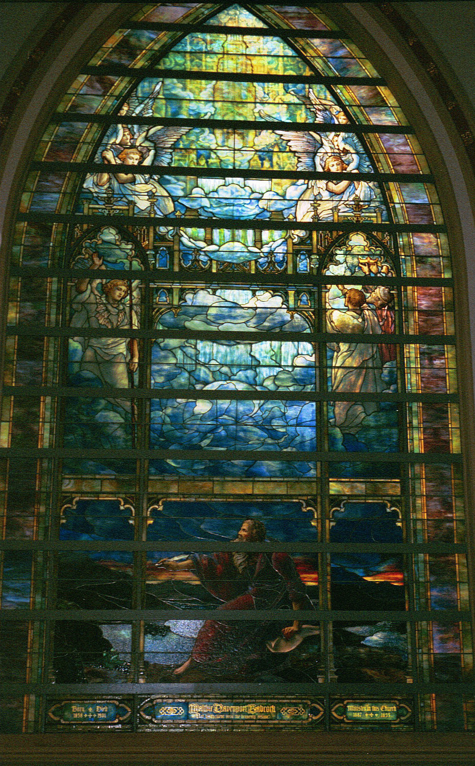 Louis Comfort Tiffany. Holy Family. Stained Glass Window Presbyterian Church Brown Memorial, Baltimore