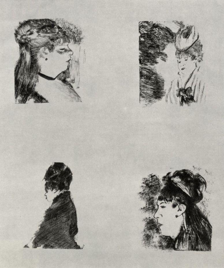 Эдгар Дега. Четыре женские головы