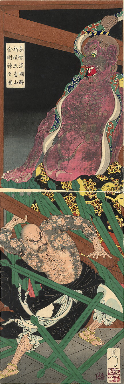 Цукиока Ёситоси. Диптих: Капитан Лу Ти Шен противостоит хранителям храма Горы пяти склонов