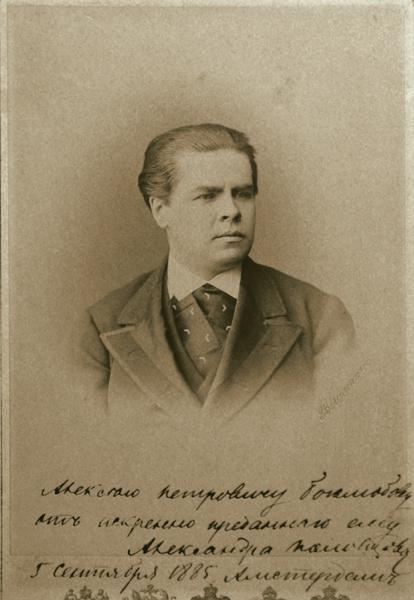 Алексей Петрович Боголюбов. Фотографический портрет Половцова