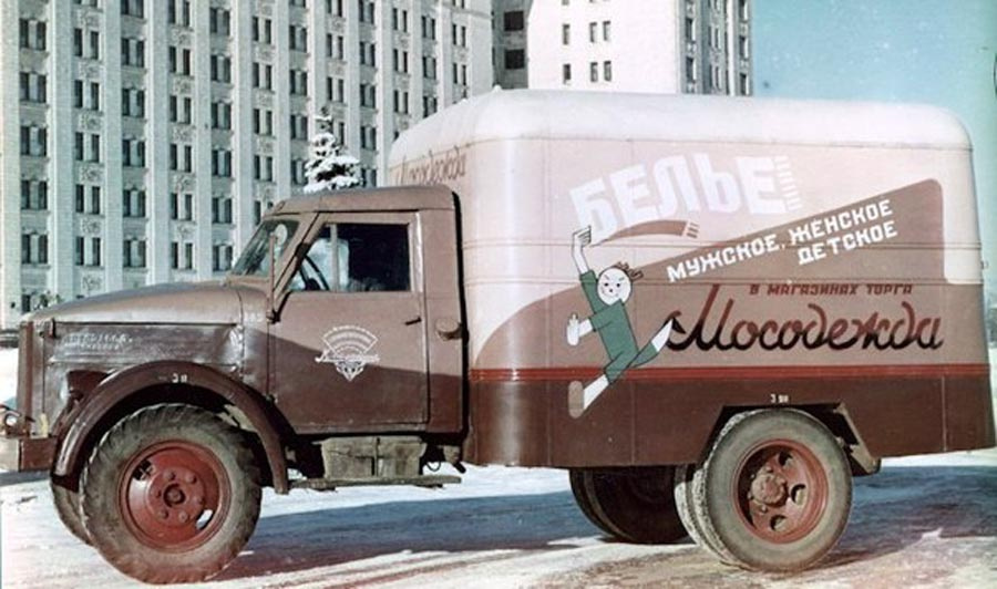 Historical photos. Van with a linen advertisement in Moscow of the 1950s