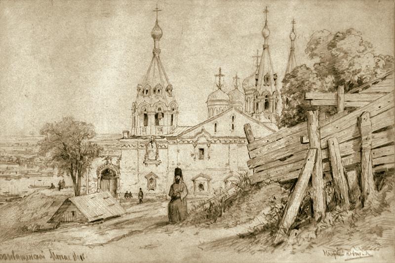 Алексей Петрович Боголюбов. Благовещенский монастырь в Нижнем Новгороде