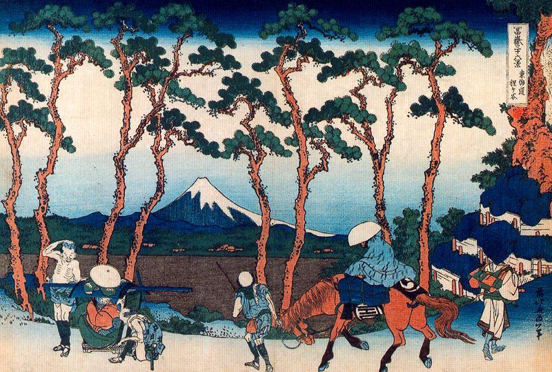 Кацусика Хокусай. Ходогая на Токайдо