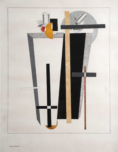 """El Lissitzky. Undertakers. Figurine of the project for the Opera """"victory over the sun"""""""