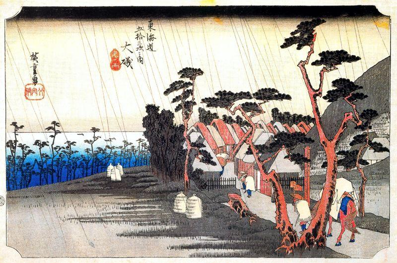 "Utagawa Hiroshige. Tears of rain on the station, Oiso. The series ""53 stations of the Tokaido"". Station 8 - Oiso"