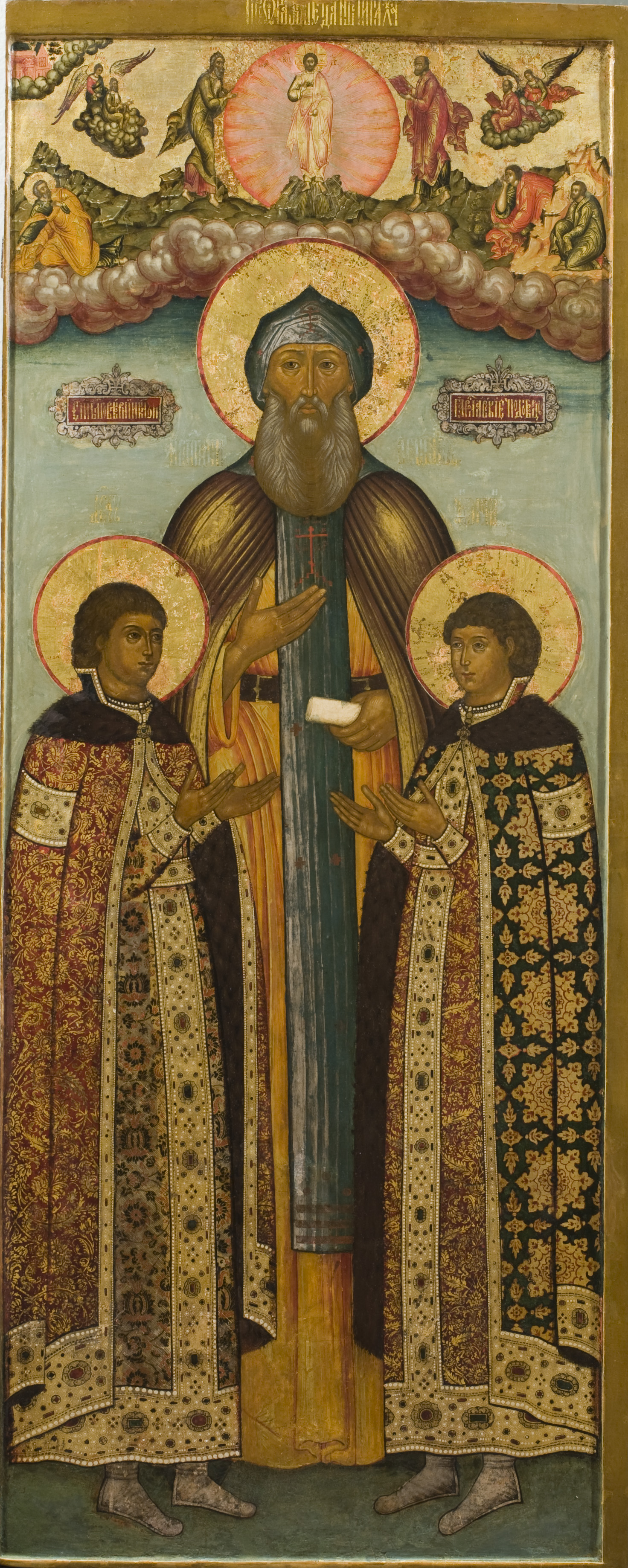 Icon Painting. Sv. Princes of Yaroslavl Fedor, David and Constantine