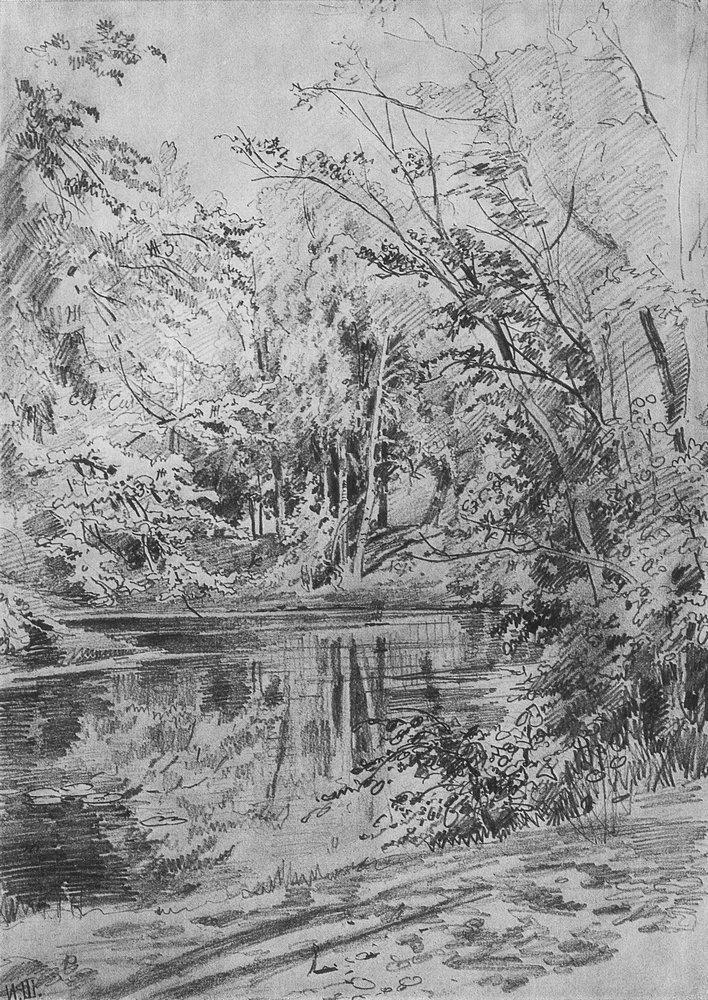 Ivan Shishkin. Pond