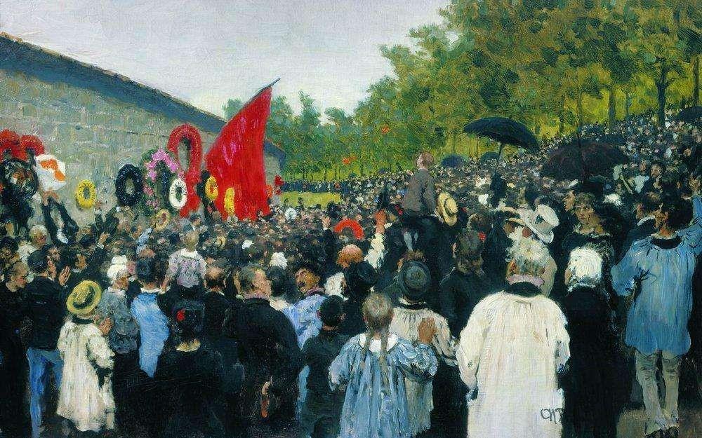 Илья Ефимович Репин. Годовой поминальный митинг у Стены коммунаров на кладбище Пер-Лашез в Париже