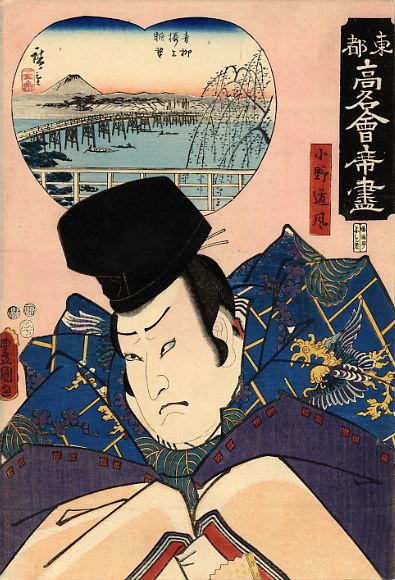 Хиросигэ Кунисада. Фантазии