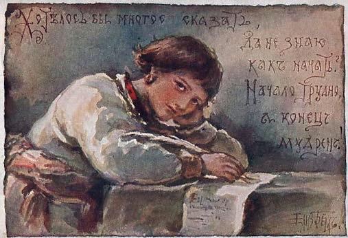 Елизавета Меркурьевна Бём (Эндаурова). Хотелось бы многое сказать