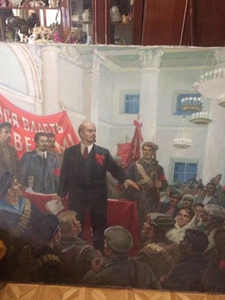 Юрий Петрович Фастенко. Ленин