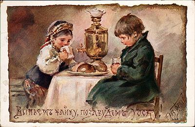 Елизавета Меркурьевна Бём (Эндаурова). Выпьем чайку