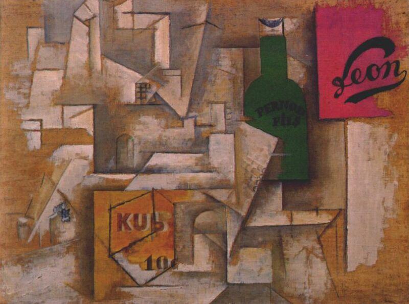 Пабло Пикассо. Пейзаж с плакатами