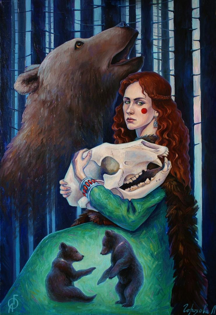 """Liana Gorokhova. """"The Bear's Wife"""""""
