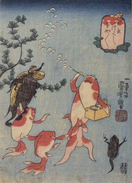 Utagawa Kuniyoshi. Japanese tales of fishes: gold fish blow bubbles