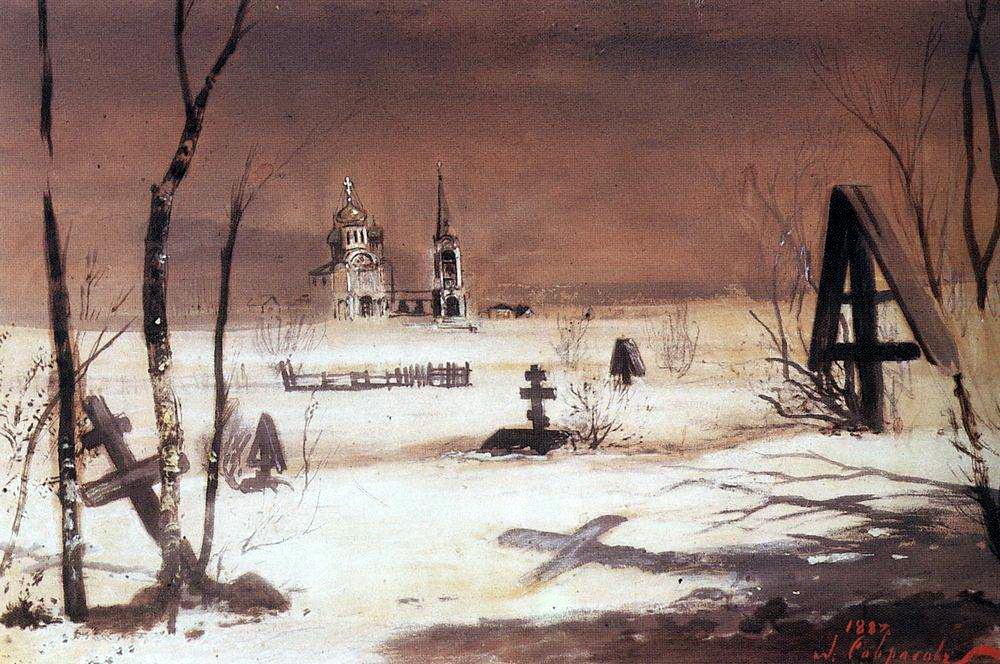 Алексей Кондратьевич Саврасов. Сельское кладбище в лунную ночь