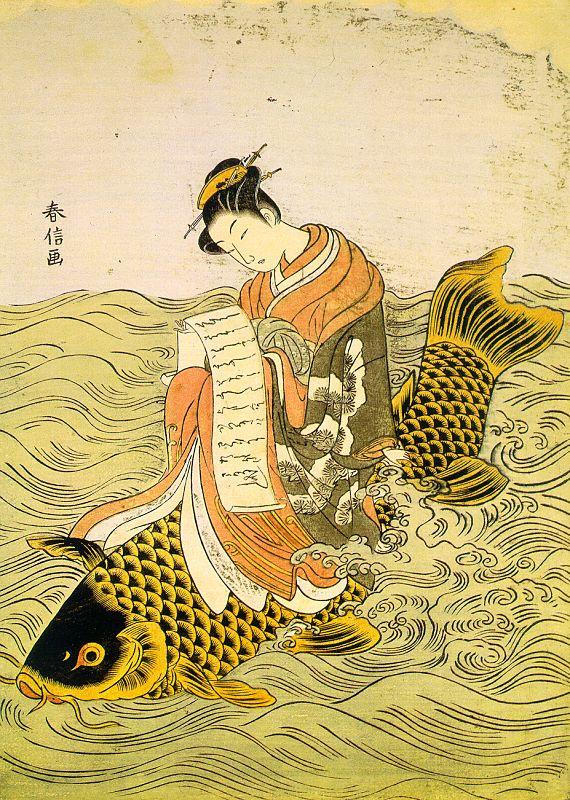 Suzuki Harunobu. A woman unfolds a love letter