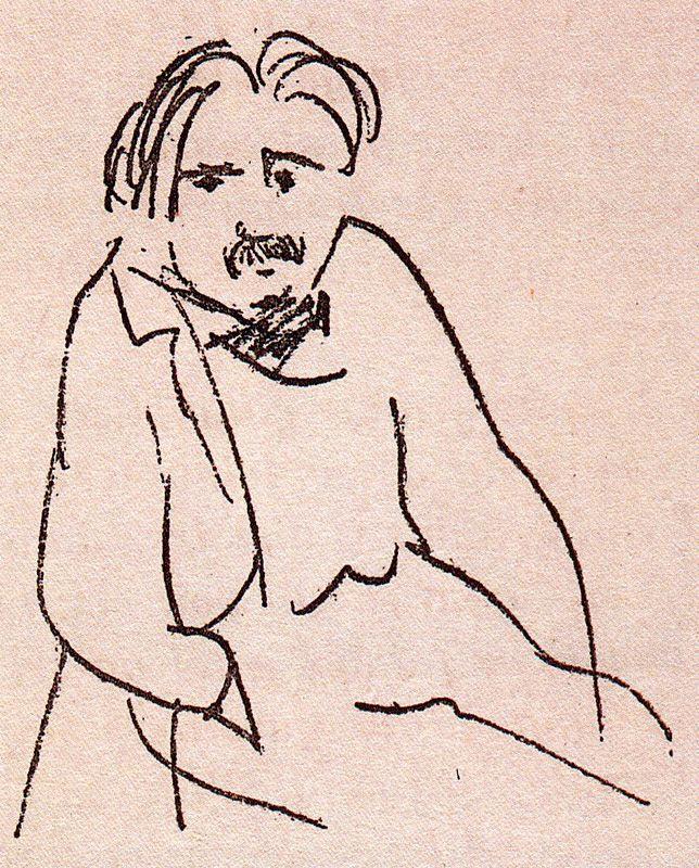 Пабло Пикассо. Мужчина
