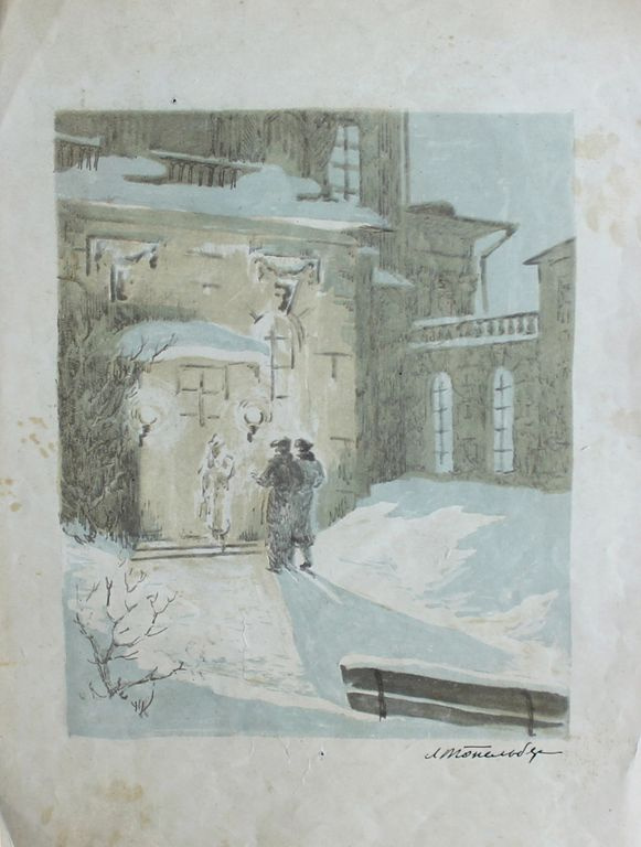 Lydia Markovna Topelberg. Winter