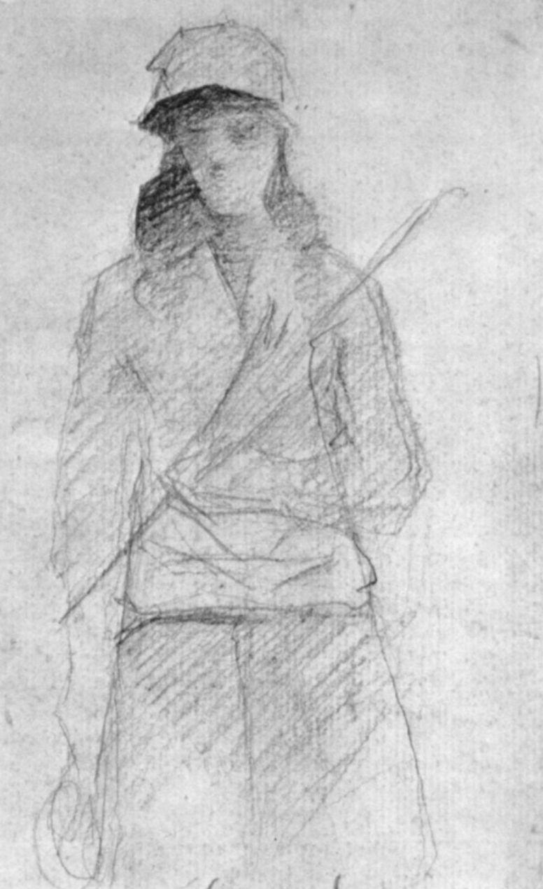 Georges Seurat. Folded umbrella