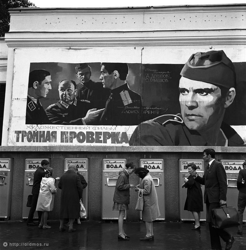"""Historical photos. Poster of the movie """"Triple check"""" at the metro station """"Ploshchad Revolyutsii"""" in Moscow"""