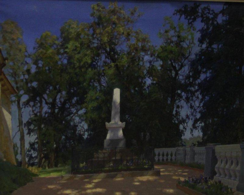 Kondrat Evdokimovich Maksimov. Grave A.S. Pushkin