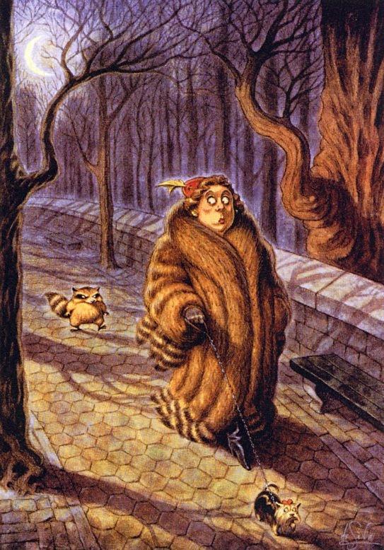 Питер де Сев. Прогулка с собачкой