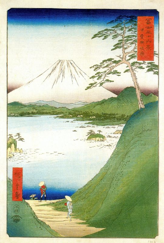 "Utagawa Hiroshige. Fuji across lake Motosu province of Kai. The series ""36 views of Fuji"""