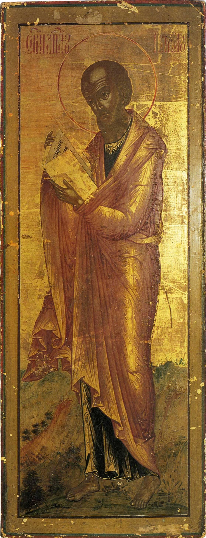 Icon Painting. Apostle Paul (Nevyansk)