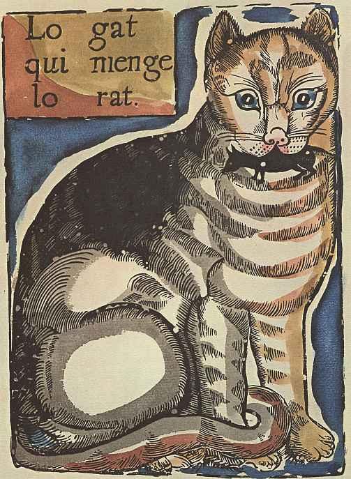 Пере Абадаль. Кошка с пойманной мышью