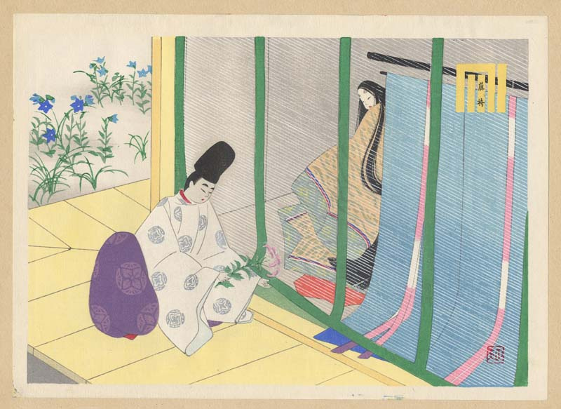 Ямада Сеин. Цветок