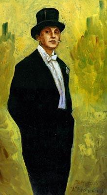 Дмитрий Терехов. Портрет на заказ по фотографии. Александр Вертинский