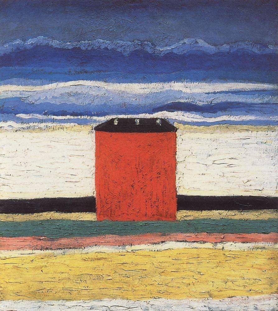Kazimir Malevich. Red house