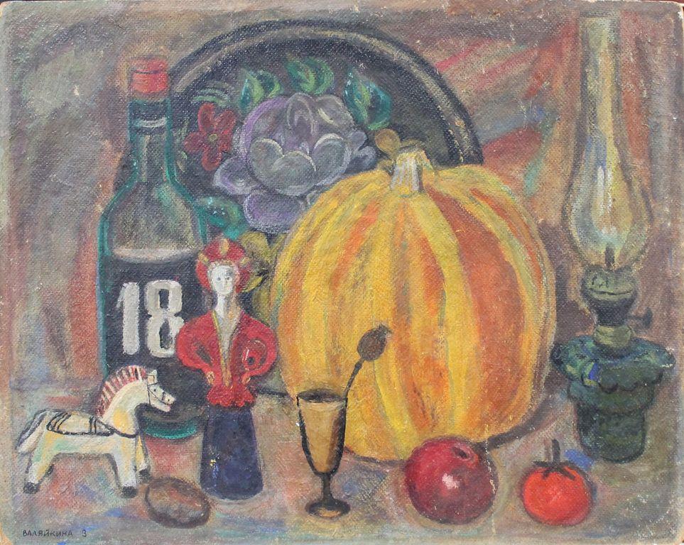 Valentina Petrovna Valyaykina. Still Life with Pumpkin