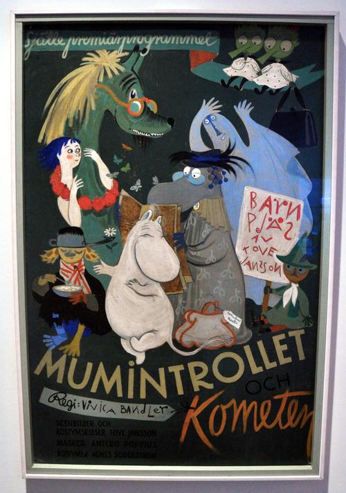 "Туве Янссон. Рисунок обложки для книги ""Муми-тролль и комета"""
