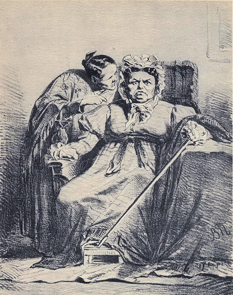 Василий Григорьевич Перов. Наушница