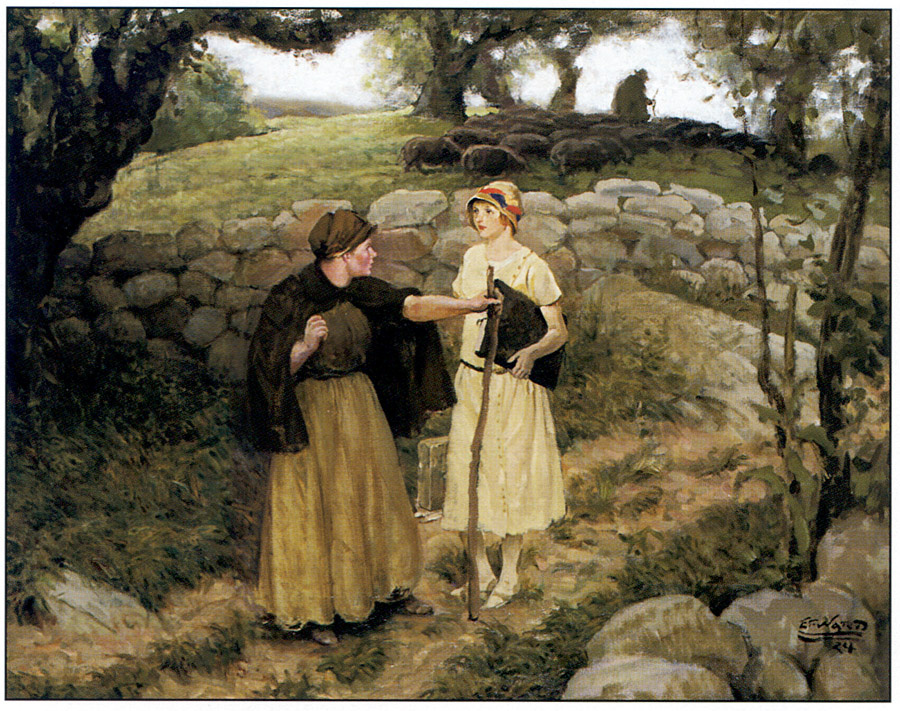 Эдмунд Уорд. Две женщины