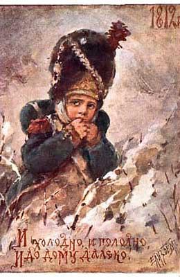 Елизавета Меркурьевна Бём (Эндаурова). И холодно, и голодно и до дому далеко!