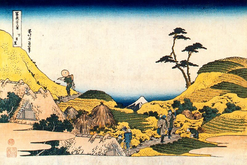 Кацусика Хокусай. Вид на гору