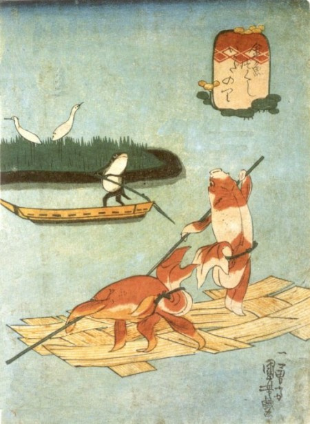 Utagawa Kuniyoshi. Japanese tales of fish: a journey on a raft