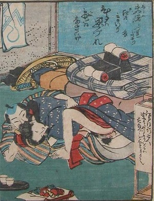 Utagawa Hiroshige. Lovers at home