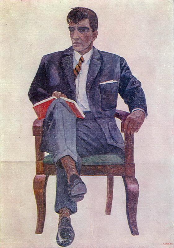 Александр Александрович Дейнека. Портрет молодого инженера