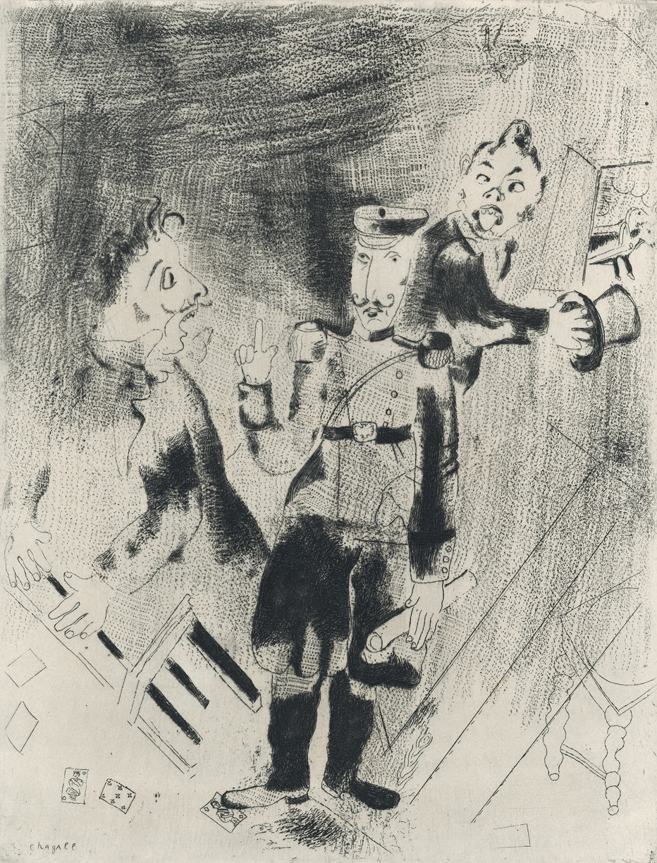 Marc Chagall. The appearance of a policeman. Illustration for Gogol's poem Dead Souls