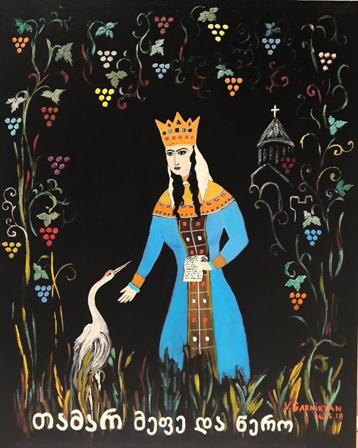 Владимир Гарникян. Queen Tamar and the Crane