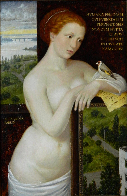 Alexander Alekseevich Sablin. Girl with goldfinch in Kamyshin
