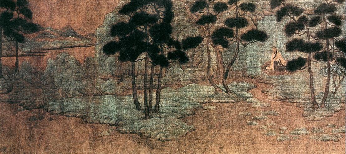 Чжао Мэн Фан. Пейзаж   069