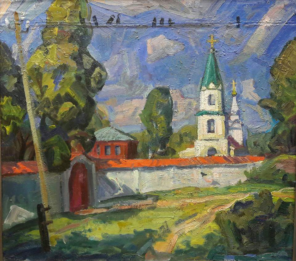 """Sergeev Mikhailovich Eugene. """"Landscape with a white bell tower"""""""