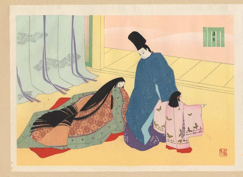 Ebina Masao. Family