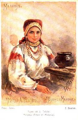 Елизавета Меркурьевна Бём (Эндаурова). Типы Толстого. Маланья